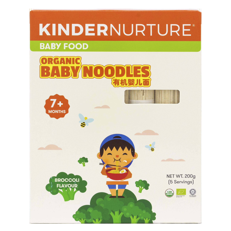 Organic Baby Noodle - Broccoli